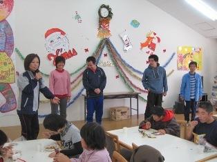 クリスマス会1.JPG