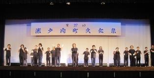 舞台発表.JPG